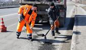 За зиму в Москве ликвидировали около 6 тыс. дорожных ям