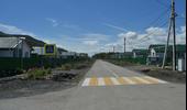 Дорога на село