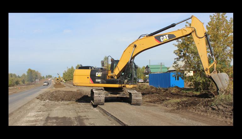 На границе с Кунгуром ведется масштабное дорожное строительство