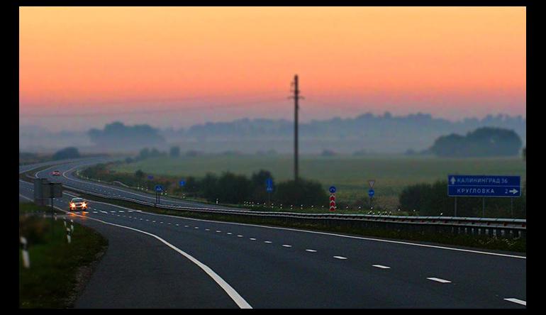 Калининградская область получит обновленные дороги