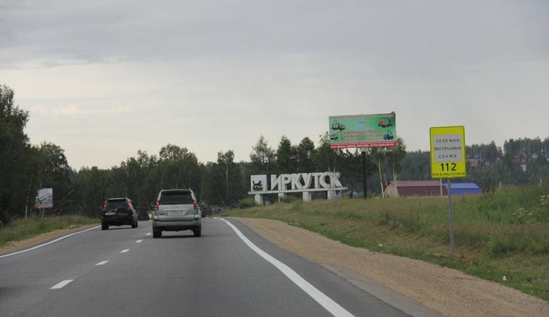 Не менее 2 млрд руб. выделено муниципалитетам Приангарья на дорожное строительство