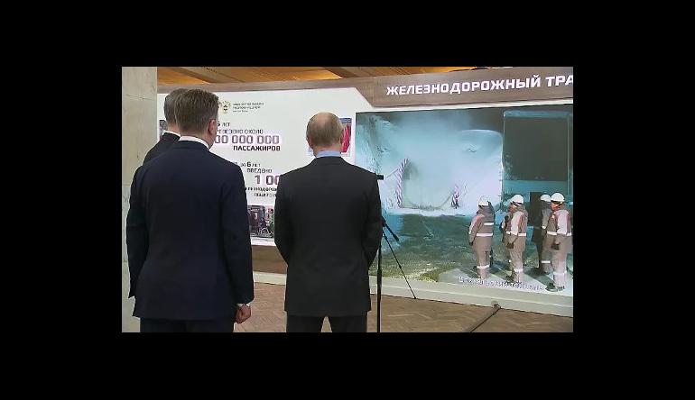 Путин посоветовал дорожникам учитывать вопрос экологии