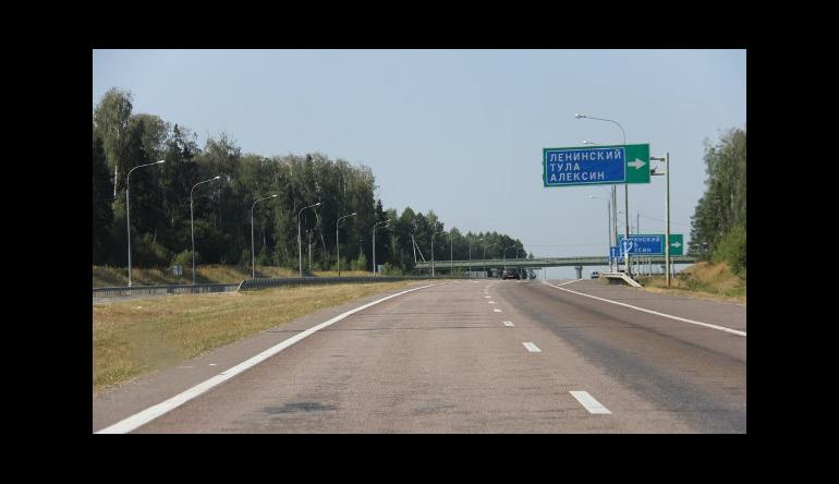 В 2018 году завершится капитальный ремонт трассы М-2 «Крым»